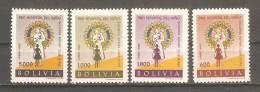 Serie Nº A-204/7 Bolivia - Bolivia