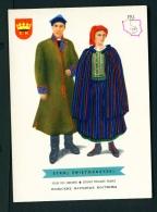 POLAND  -  Regional Costumes  Stroj Swiettokrzyski  Unused Postcard - Costumes