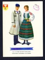 POLAND  -  Regional Costumes  Stroj Kurpiowski  Unused Postcard - Costumes
