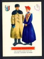 POLAND  -  Regional Costumes  Stroj Mazurski  Unused Postcard - Costumes