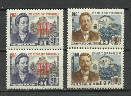 RUSSLAND RUSSIA 1960 Michel 2312 - 2313 A. Tšehhov In Pair MNH - 1923-1991 USSR