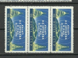 RUSSLAND RUSSIA 1959 Michel 2279 In 3-stripe MNH - 1923-1991 USSR