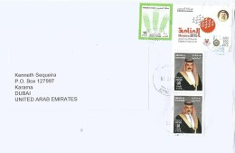 Bahrain 2015 Manama Capital Of Arab Youth Sheikh Agriculture Charity Stamp Cover - Bahrein (1965-...)