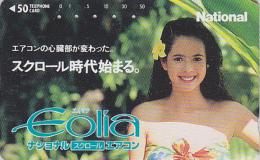 Télécarte JAPON / 330-27113 - FEMME - GIRL JAPAN Phonecard - Frau Telefonkarte - Eolia National - 2621