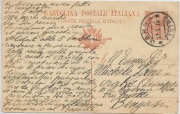 CIRC6 - TRIPOLITAINE EP CP LEONI 10c VOYAGEE OBL. DERNA 17/1/1915 - Tripolitaine