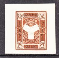 SHANGHAI  CUT  SQUARE  * - Unused Stamps