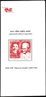 MAHATMA GANDHI-JOINT ISSUE-INDIA-SOUTH AFRICA-INFORMATION BROCHURE-INDIA-1995-SCARCE-G-92 - Mahatma Gandhi