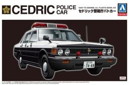 Cedric Police Car 1/24 (  Aoshima ) - Cars