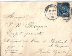 Enveloppe  Cachet  Au  Depart  De  NEW- YORK   (  Etats - Unis )  à  Destination  De  Bagnères De Bigorre  ( 65 ) - Amérique Centrale