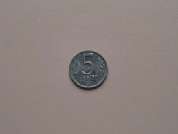 1991 - 5 Rouble - Y#294 ( Uncleaned Coin - For Grade, Please See Photo ) ! - Russie