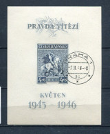Tschecheslowakei Block 8 Typ II Gest #dx357 - Abarten Und Kuriositäten