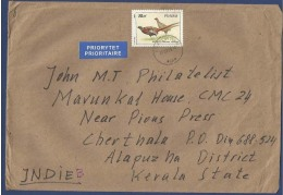 POLAND 2014  POSTAL USED AIRMAIL COVER TO INDIA - Ohne Zuordnung