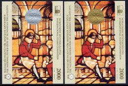 HUNGARY 2000 Denarius Of St. Isztvan Two Blocks MNH / **.. - Feuillets Souvenir