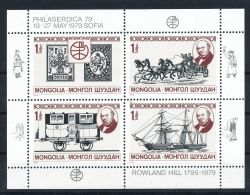 Mongolia, 1979, Rowland Hill, Philaserdica, MNH Sheet, Michel 1230-1233
