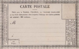 France Entier Postale, Postal Stationary Card, Unused - Ganzsachen