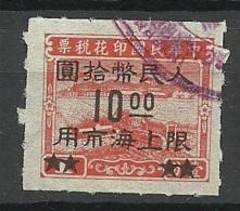 CHINA Old Revenue Tax Stamp 1949 O - Cina