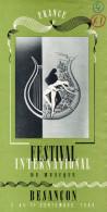 25 - BESANCON - DEPLIANT TOURISTIQUE FESTIVAL MUSIQUE 1949- GASTON POULET- - Dépliants Touristiques