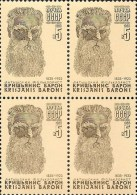 USSR Russia 1985 Block 150th Birth An Krushnjanis Baron Latvian Folklorist ART Writer People Stamps MNH Sc 5404 Mi 5553 - Unclassified