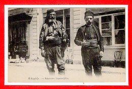 ALBANIE --  Koritza Comitadjis - Albanie