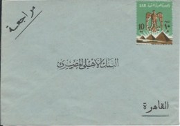Letter FI000091 - Egypt (Egipat / Agypten / Egitto / Misri) - Unclassified