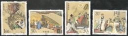 China (PRC),  Scott 2016 # 2403-2406,   Issued 1992,  Set Of 4,  MNH,  Cat $ 0.80,   Costumes - 1949 - ... République Populaire