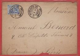 Env De Port Said  --  Pour Paris  --  28/5/1891 - 1866-1914 Khedivato De Egipto