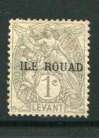 Rouad Y&T N°4 Neuf Sans Gomme - Ungebraucht