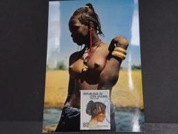 COTE D'IVOIRE - FDC Belle Africaine - Dec 1981 - A Voir - P18591 - Côte D'Ivoire (1960-...)