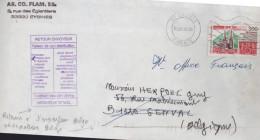 Lettre 33 Eysines 01.07.96. Flamme O= Pour La Belgique Grande Griffe Bilingue Violette NPAI Belge - Abarten Und Kuriositäten