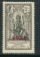 Inde Y&T N°59 Neuf Avec Charnière * - India (1892-1954)