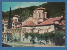 303440 / Bachkovo Monastery Batjkovo Klosteret  - 1977 GENERAL VIEW , CHURCH ,  Bulgaria Bulgarie Bulgarien Bulgarije - Bulgarie
