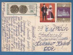 303444 / USED 1971 - 8 St. COINS , COSTUME , CHURCH, Village Pancharevo ( Neighborhood  Sofia ) LAKE  Bulgaria Bulgarie - Bulgaria