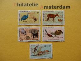 Central Africa 1971, FAUNA MAMMALS BIRDS REPTILES / AFRICAN ANIMAL TALES: Mi 225-29, ** - Wild