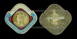 Biathlon. Badge, USSR  (271) - Biathlon