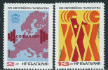 Bulgaria 1971 Nuovo** - Mi.2094/5  Yv.1870/1 - Nuovi