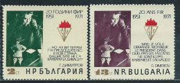 Bulgaria 1971 Nuovo** - Mi.2072/3  Yv.1847/8 - Bulgaria