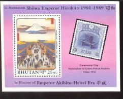 MNH BHUTAN # 868 : SOUVENIR SHEET ART HIROSHIGE EMPEROR HIROHITO AKIHITO HEISEI ERA - Bhutan