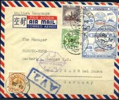 Palestine  75 Th. Anniv UPU, Real Mailed FDC 1949 - Palestine