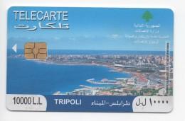 Tripoli  2012 Used Phonecard Lebanon , Liban Telecarte  Libano