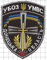 Ecusson / Patch / Toppa / Parche. Former Ukraine. Police. Donetck. Issue 2007 Year - Police