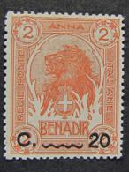"""ITALIA Somalia -1916- """"Elefante E Leone Sopr."""" C. 20 Su 2 MH* (descrizione) - Somalia"""