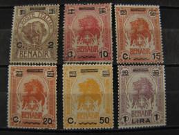 """ITALIA Somalia -1926- """"Elefante E Leone Sopr."""" 6 Val. MH* (descrizione) - Somalia"""