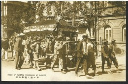 SCENE OF FUNERAL - Procession At Manchu - 在滿族葬禮現場 - Маl - Funerali
