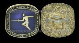 Fencing. Badge World Championships 1974 USSR (282) - Fencing