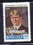 URSS. AÑO 1958. Mi 2172 (MH) - 1923-1991 UdSSR
