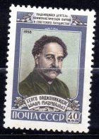 URSS. AÑO 1958. Mi 2180 (MH) - 1923-1991 UdSSR
