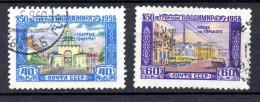 URSS. AÑO 1958. Mi 2135/2136 (USED) - 1923-1991 UdSSR