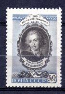 URSS. AÑO 1958. Mi 2144 (MH) - 1923-1991 UdSSR