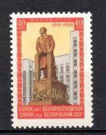 URSS. AÑO 1958. Mi 2182 (MH) - 1923-1991 UdSSR