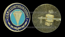 Parachutting. Badge USSR (287) - Parachutting
